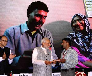 PM launches MUDRA