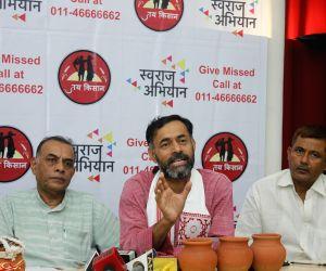 Yogendra Yadav, Prashant Bhushan at a press conference