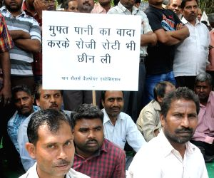 Pan Sale Welfare Association's demonstration against Delhi Government