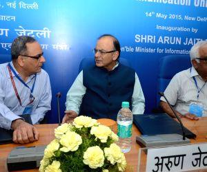 "Arun Jaitley at the inaugural session on ""Establishment of Communication University"""
