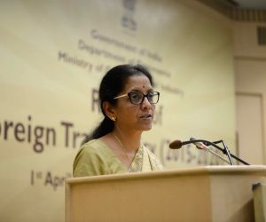 'Foreign Trade Policy 2015-2020' -  release function