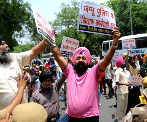 Shiromani Akali Dal demonstration