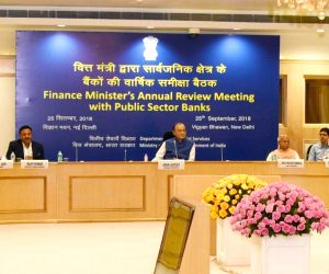 Govt announces financial inclusion index, easy credit to MSMEs