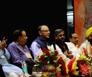 Arun Jaitley at Delhi BJP executive committee meeting