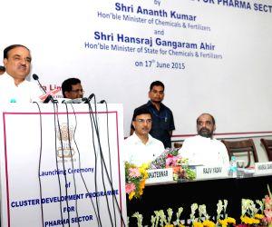 "Cluster Development Programme for Pharma Sector"" - launch"