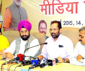 BJP Media Workshop