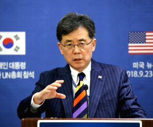 New York: S. Korean trade minister in New York