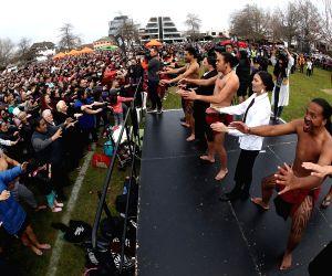 New Zealand: New Zealanders bid to reclaim haka record