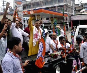 Assam BJP Chief - Siddhartha Bhattacharjee