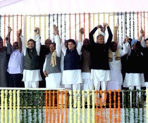 Kamal Nath's swearing-in ceremony