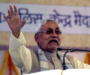Nitish Kumar's cabinet expansion expected soon