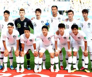 Nizhny Novgorod: S. Korean squad for FIFA World Cup match against Sweden