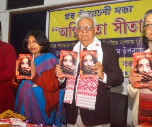 Santana Bordoloi and other dignitaries during release of Sunita Sangkakati's book 'Agnisnata Sita'