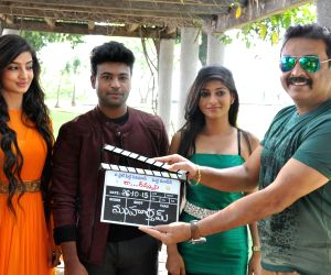 Opening ceremony of Telugu film Raa Rammani