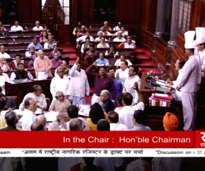 Discussion on NRC issue underway at Rajya Sabha - Venkaiah Naidu