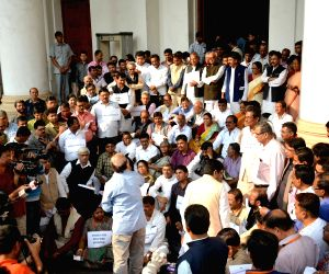 Opposition leaders stage a demonstration against WB Govt