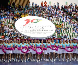 CHINA-ORDOS-NATIONAL ETHNIC GAMES-OPENING CEREMONY