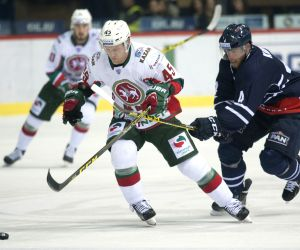 TITLE CROATIA ZAGREB HOCKEY KHL