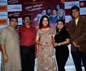 """Padmini Kolhapure returns with film """"Saath Rahega Always"""" at Cinemax."""