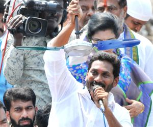 Palasa : YSR Congress Party chief Y.S. Jaganmohan Reddy addresses party workers and supporters during a public meeting in Palasa of Andhra Pradesh's Srikakulam district on March 23, 2019.