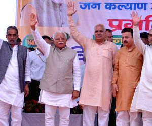 Haryana CM's rally