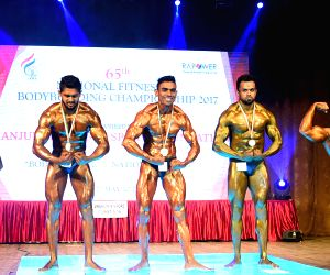 65th National Body Building Championship