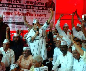 AAP demonstration against land acquisition ordinance