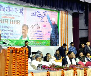 Bihar CM during a programme in Patna