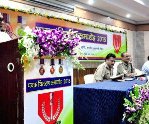 Nitish Kumar distributes police medals