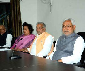 JDU legislative party meeting