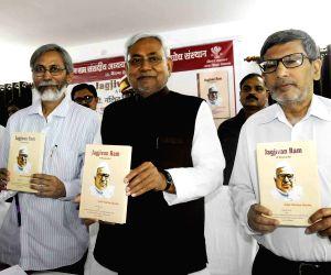 Bihar CM releases book on Jagjivan Ram
