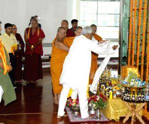 Nitish Kumar visits the Buddha Smriti Udyaan