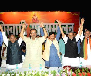 BJP programme - Sushil Kumar Modi