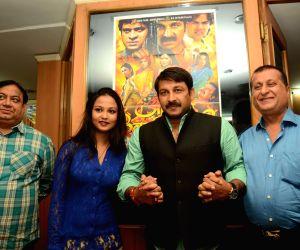 Manoj Tiwari promotes 'Aurat Khilauna Nahi'