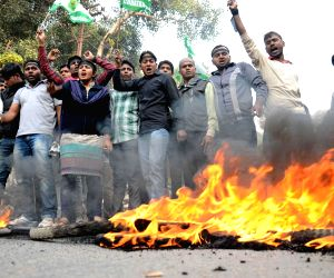 Chhatra Samagam demonstration