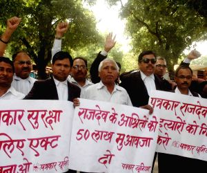 Advocates demonstrate against journalist's murder