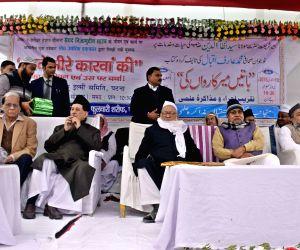 Nitish Kumar during a programme at Phulwari Sharif