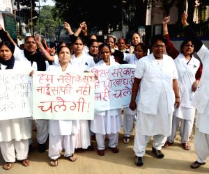 PMCH nurses' demonstration