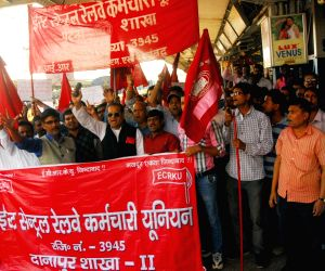 Patna rail workers demonstration
