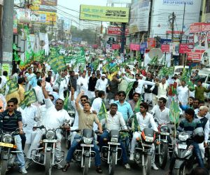 RJD demonstration against land acquisition bill