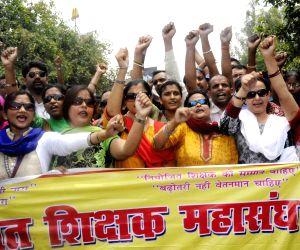 Niyojit Shikshak Mahasangh's 'Jail Bharo Abhiyan'