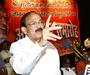 Venkaiah Naidu during a BJP programme