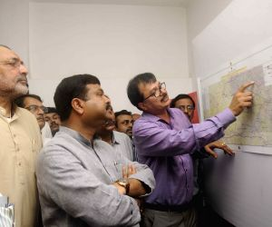 Dharmendra Pradhan during the inauguration of the 'GAIL (India) Limited office' and 'Jagdishpur to Haldia gas pipeline'