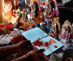 Bengali New Year