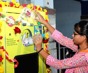 World Environment Day - Plastic recycling machine