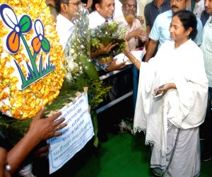People greet Mamata Banerjee