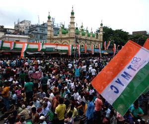 Shaheed Diwas rally