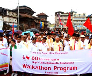 NEPAL KATHMANDU CHINA 60TH ANNIVERSARY WALKATHON