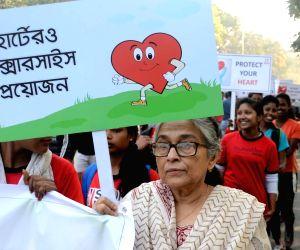 Cardiac Rehab Walk