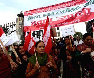 NEPAL KATHMANDU SOCIETY PROTEST